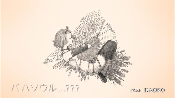 「神撃のバハムート VIRGIN SOUL」12話 (63)