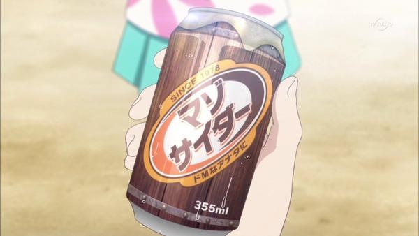 ゆるゆり さん☆ハイ! (77)