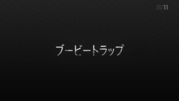 「SAO ガンゲイル・オンライン」8話感想 (11)