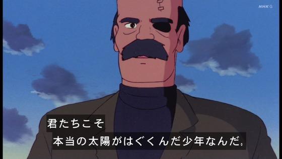 「未来少年コナン」第23話感想 画像 (112)