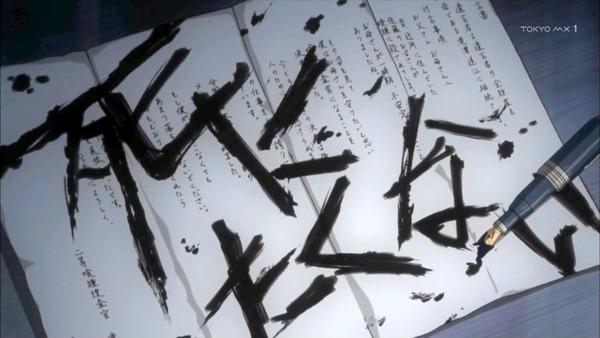 東京喰種 トーキョーグール (12)
