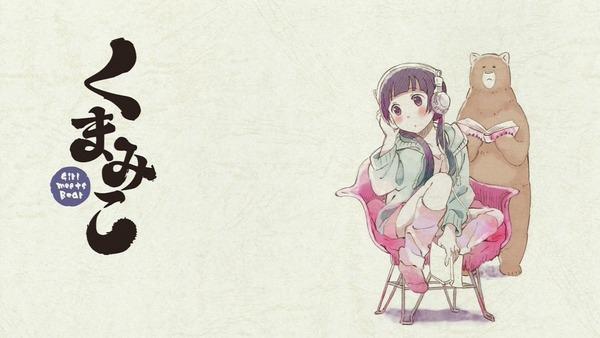 「くまみこ」6話感想 (26)
