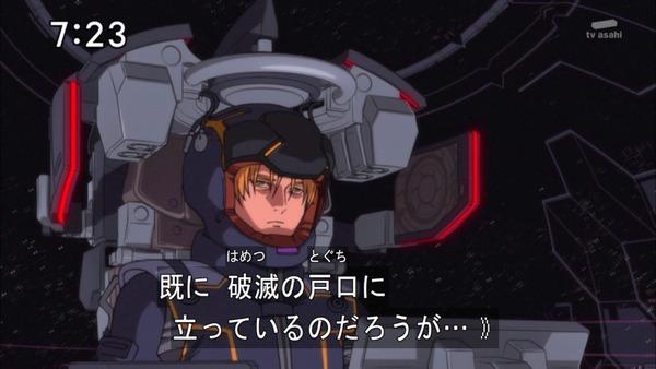 「機動戦士ガンダム UC0096」16話 (40)