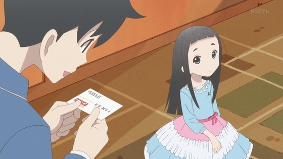 「かくしごと」第9話感想  (46)