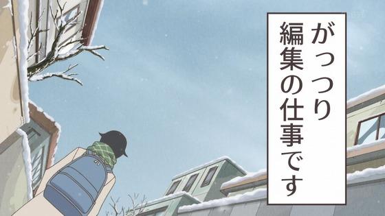 「かくしごと」第11話感想 (3)