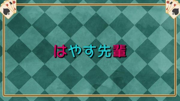 「手品先輩」12話感想 (1)
