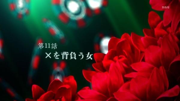 「賭ケグルイ××」10話感想 (117)