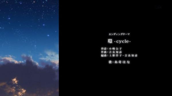 「魔法使いの嫁」1話 (65)