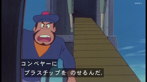 「未来少年コナン」第5話感想 (21)