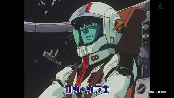 「全ガンダム大投票」 (24)