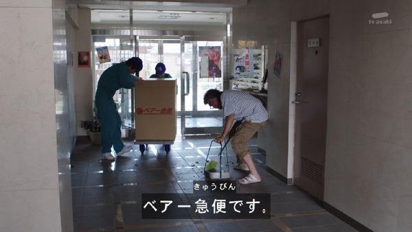 「仮面ライダービルド」4話 (19)