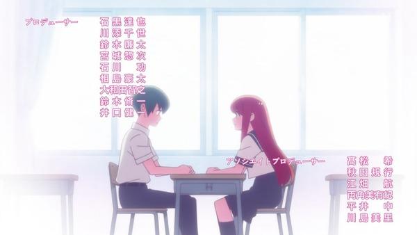 「徒然チルドレン」1話 (6)