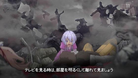 「戦姫絶唱シンフォギア」 (4)