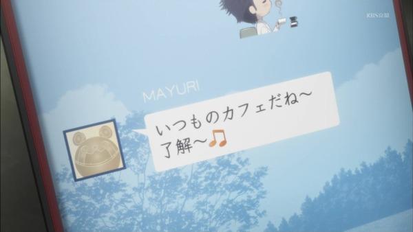 「シュタインズ・ゲート ゼロ」14話感想 (2)