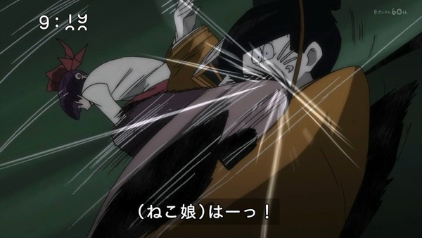「ゲゲゲの鬼太郎」6期 46話感想 (36)