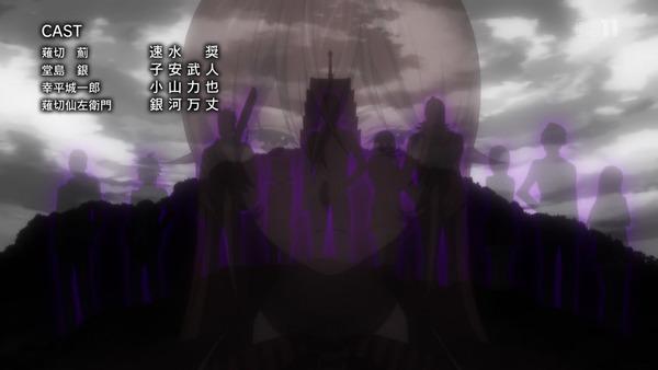 「食戟のソーマ 餐ノ皿(3期)」6話 (83)
