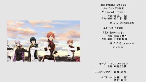 「アイドリッシュセブン」3話 (36)