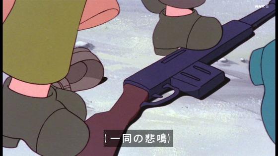 「未来少年コナン」第19話感想 画像  (132)