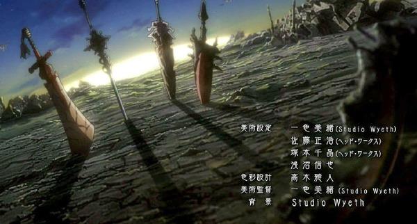 「すかすか」2話 (5)