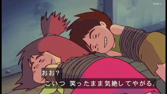 「未来少年コナン」第4話感想 (40)