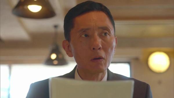 「孤独のグルメ  Season8」2話感想 (75)
