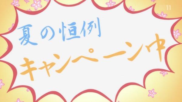 「ラーメン大好き小泉さん」6話 (48)