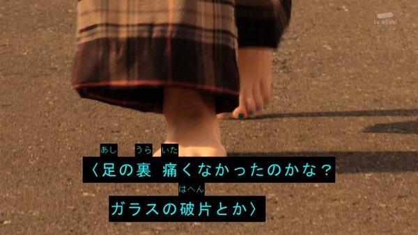 「仮面ライダービルド」25話 (1)