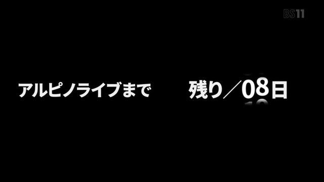 「ゾンビランドサガ」10話感想 (72)
