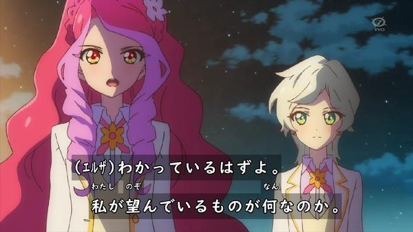 「アイカツスターズ!」第83話 (14)