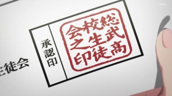 「俺ガイル」第3期 第12話(最終回)感想 画像 (93)