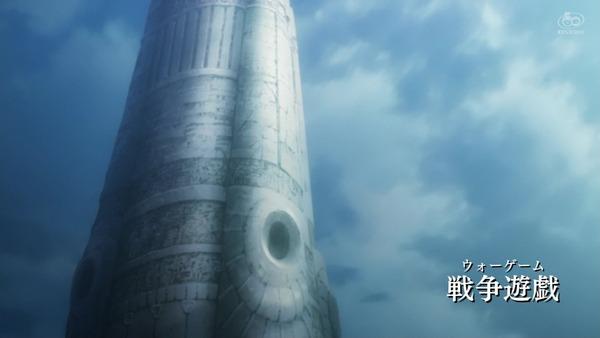 「ダンまち」2期 4話感想 (7)