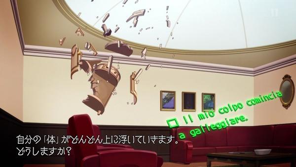 「ジョジョの奇妙な冒険 5部」17話感想 (61)