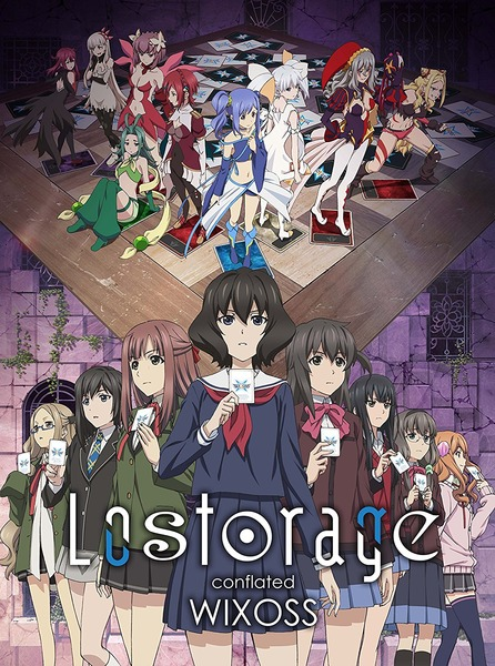 Lostorage conflated WIXOSS Blu-ray BOX