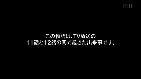 「氷菓」第11.5話 OVA感想  (1)