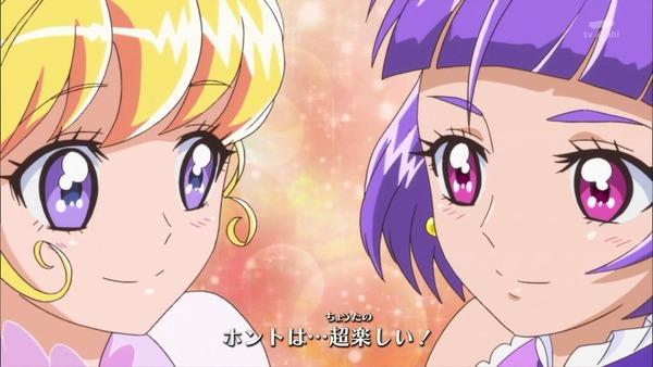 魔法つかいプリキュア (13)