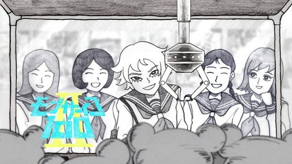 「モブサイコ100 Ⅱ」2期 1話感想 (67)