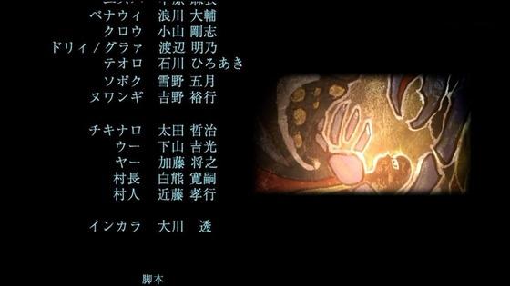 うたわれるもの (135)