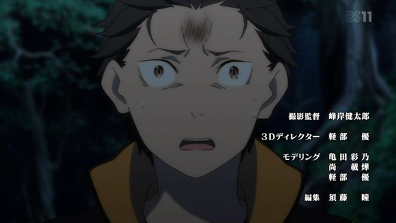 「リゼロ」第35話感想 (3)