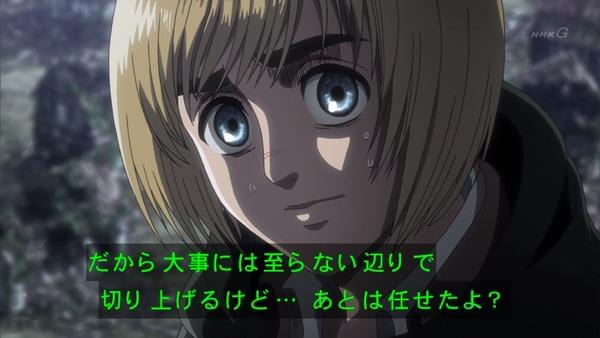「進撃の巨人」54話感想  (43)