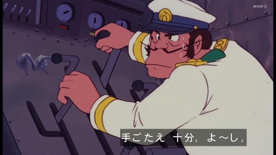 「未来少年コナン」第24話感想 画像 (46)