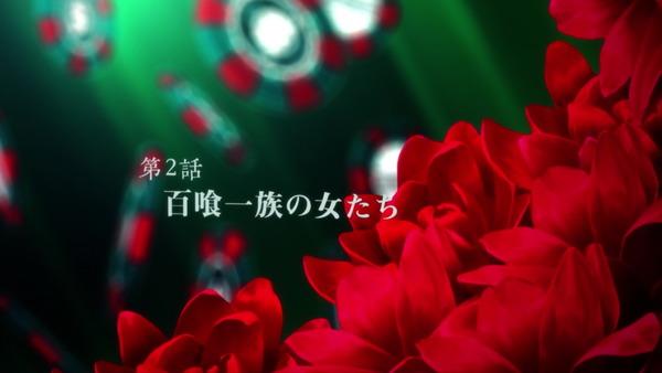「賭ケグルイ××」1話 感想 (58)
