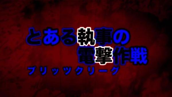 「血界戦線 & BEYOND」2期 4話 (66)