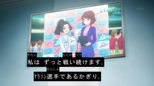 「アイカツスターズ!」第86話 (108)
