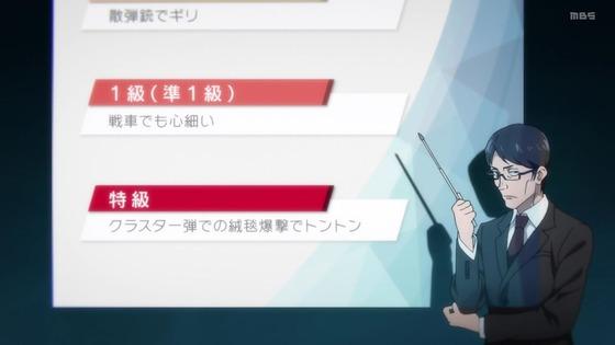 「呪術廻戦」第4話感想 画像 (5)