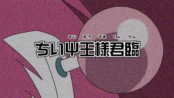 「斉木楠雄のΨ難」 (1)