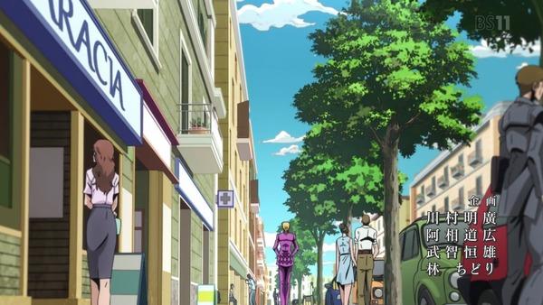 「ジョジョの奇妙な冒険 5部」1話感想 (2)