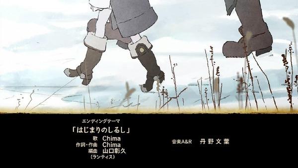 「ゼロから始める魔法の書」1話 (48)