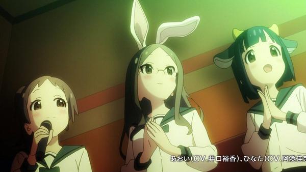 「ヤマノススメ サードシーズン」(3期)4話感想 (16)
