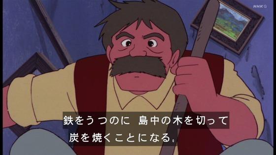 「未来少年コナン」第19話感想 画像  (63)
