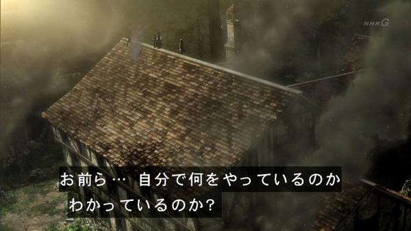 「進撃の巨人」55話感想 (47)